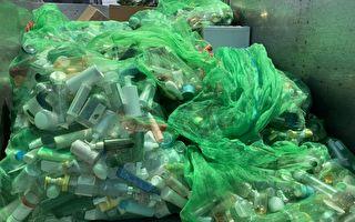 化妆品空瓶回收活动成果亮眼