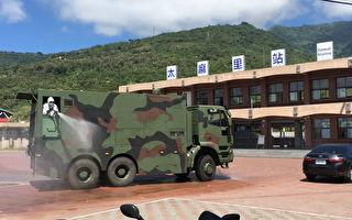 陆军化学兵支援 台东金峰乡太麻里乡大消毒