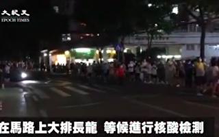 廣州市疫情加劇 8所涉疫學校停課