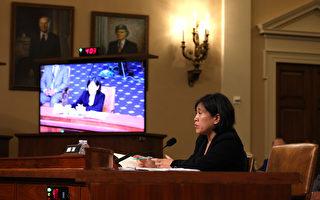 美歐貿易代表討論世貿改革 以應對中共挑戰