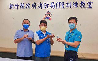 「疫」起挺消防 科技業者捐光觸媒消毒液