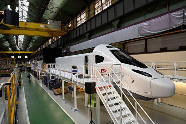 组图:法国阿尔斯通公司展示新高铁车体