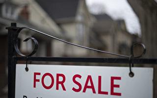 供需最紧张阶段已过 加国房价涨势不久或放缓