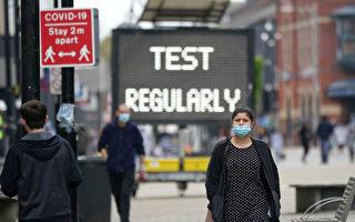 英国疫苗项目范围再扩大 30岁以上可预约