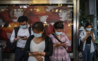 分析:中共个人信息保护法 难敌特权横行