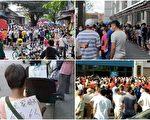 【一線採訪】廣州疫情 疫苗和檢測亂象惹疑