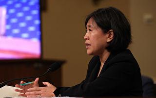 美中贸易代表首次通话 传刘鹤强调减免关税