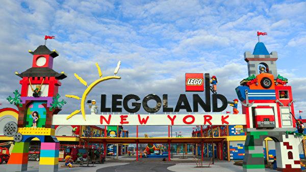 纽约上州LEGO乐园