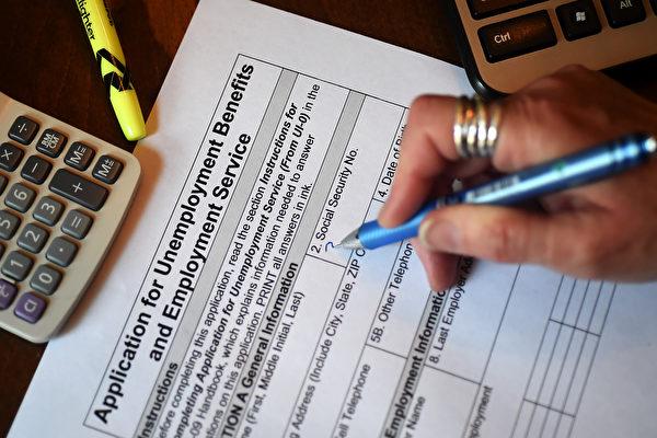 全美失業救濟金申請人數下降 加州不減反增