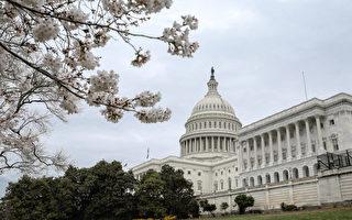 美参院通过修正案 降低数百种中国商品关税