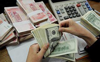 中共三日内两提稳定人民币汇率 引市场揣测