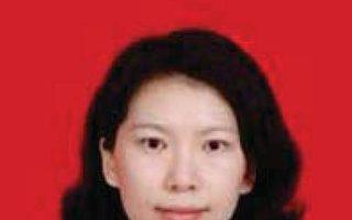 美撤銷對中國訪問學者唐娟的簽證詐欺指控