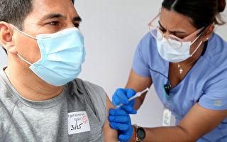 紐約人接種疫苗有副作用 可請帶薪病假