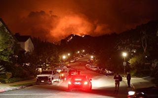 11項法案推進防控加州野火
