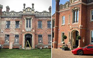 英国夫妇3年将18世纪空置屋改装成豪宅