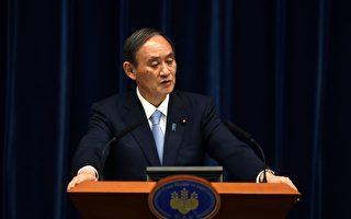 菅義偉表示不競選自民黨總裁 日相將換人