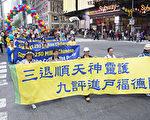 旅居日本华人 十余年电话大陆民众传真相