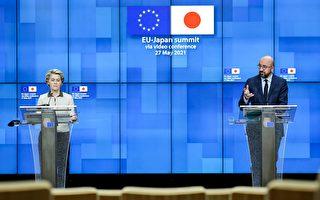 李林一:对欧盟四大误判 北京覆水难收