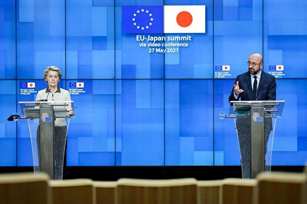 李林一:對歐盟四大誤判 北京覆水難收