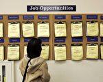 美申请失业金人数低于30万 疫情以来首次