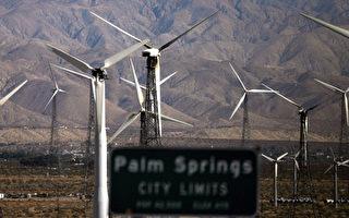 【名家專欄】國際能源署以救地球之名破壞自由