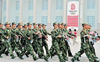 驻华英国前外交官:中共政权外强中干