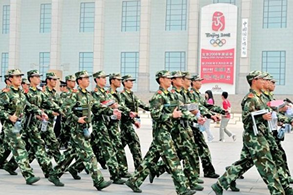 駐華英國前外交官:中共政權外強中乾