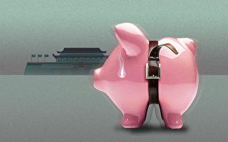 【财商天下】大陆居民消费 为何全球垫底?