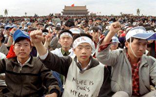 专家设想借助国际 实现中国民主和政权更迭