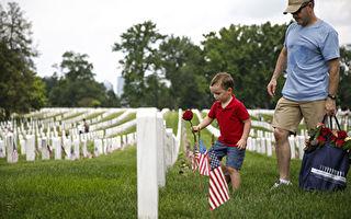 陣亡將士紀念日:銘記那些獻出生命的人