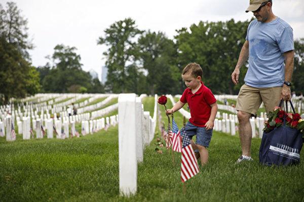 阵亡将士纪念日:铭记那些献出生命的人