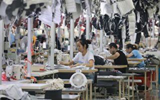 【名家專欄】中國經濟面臨勞動力短缺老齡化