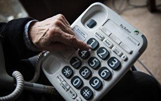 新罕州和佛蒙特人打電話須加區號