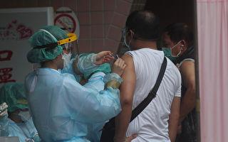 台湾7/28增18例本土病例 0例死亡