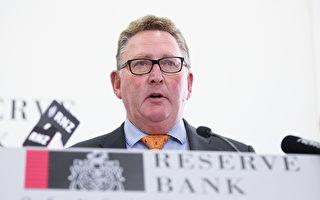 新西蘭儲備銀行數據顯示銀行利潤大幅增長