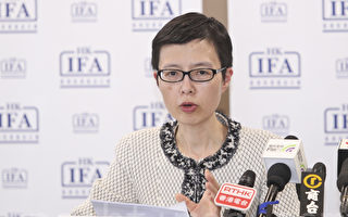 投资基金公会:收紧查册 影响香港金融中心地位