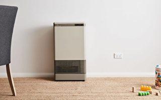 防一氧化碳中毒 机构促居民检查取暖器