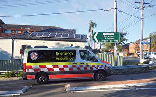 救護車人員短缺 悉尼西南區警察出警送病人