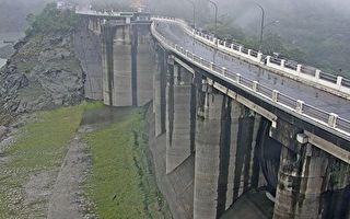 石门水库估进账1800万吨  水位回升至约15%
