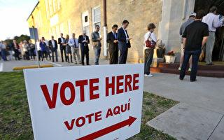保证选举诚信 德州参议院通过选举改革法案
