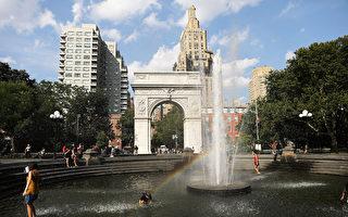 紐約華盛頓廣場公園又成毒窟 自由派居民都擔憂