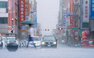 連日大雨緩解緊張水情 新竹暫緩實施供五停二