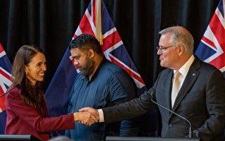 澳总理出访新西兰:两国关系不会受挑拨影响