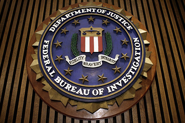 李勇:FBI安邦定国故事(上)