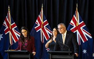 澳總理駁斥澳新在中國問題上存分歧的說法