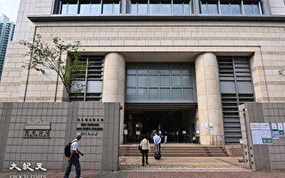 香港民主派初选47人案 36人被还押