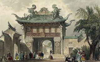 跨时空智慧:古老中国的自我提高艺术
