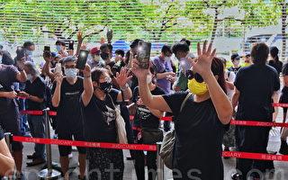 香港47人案转介高等法院处理