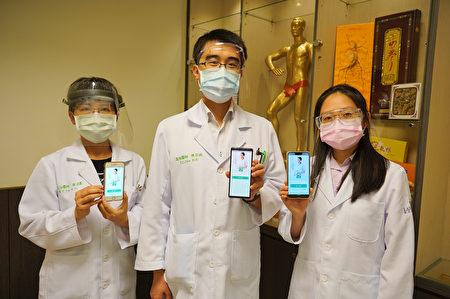 聯新國際醫院中醫科團隊醫師 中間為陳宗政主任。