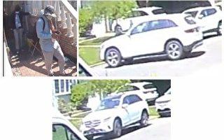 小偷破門潛入白石鎮華人家庭 盜走超2萬元財物